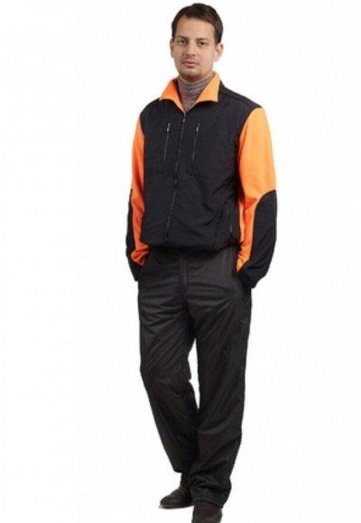 Непромокаемые брюки для всех! Недорогие куртки, спорт, РФ    — мужчинам спортивные костюмы и брюки — Костюмы