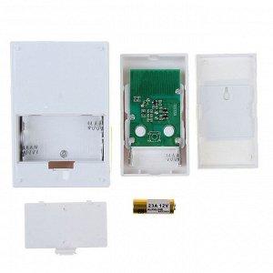 Звонок  беспроводной, 2хAА (не в комплекте), LR23A, МИКС