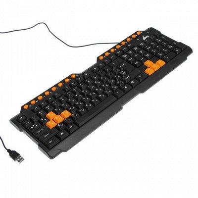 Выгодная закупка канцтоваров. — Клавиатура — Для ноутбуков и планшетов