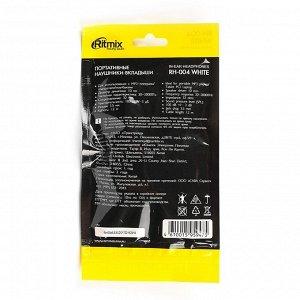 Наушники Ritmix RH-004, вакуумные, 100 дБ, 32 Ом, 3.5 мм, 1.2 м