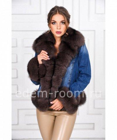 ЭДЕМ!❄ Осень/зима 2021! Куртки, шубы, пальто, пуховики! — ТКАНЬ. Джинсовки с мехом — Джинсовые куртки