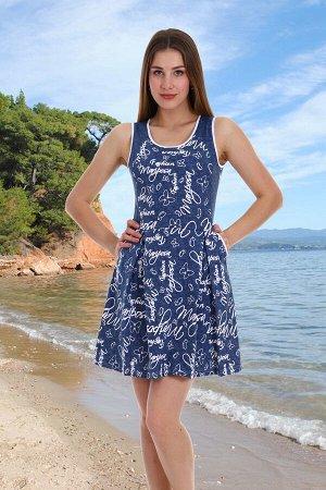 Платье 1279