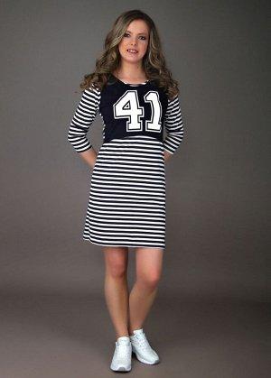 Платье Челси (41)