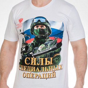 Белая футболка с принтом ССО и гербом России – если мы снижаем цены, то ГЛОБАЛЬНО! №Р368 ОСТАТКИ СЛАДКИ!!!!