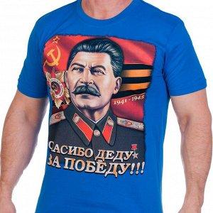 "Футболка ""И. Сталин"" №341"