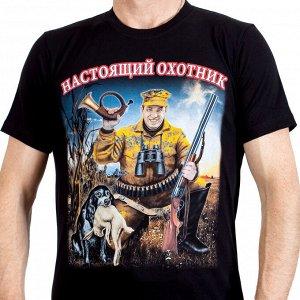 Фирменная футболка-подарок охотнику – отлично держит форму, в жару отводит пот, в холод не теряет тепло №341 ОСТАТКИ СЛАДКИ!!!!