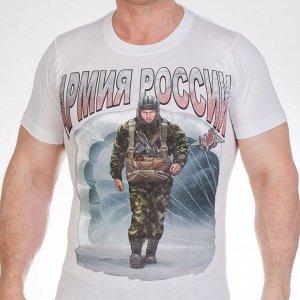 Белая мужская футболка с принтом «Армия России» №297А