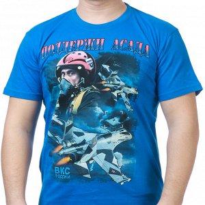 Небесно-синяя мужская футболка ВКС России – чтобы носить патриотическую одежду необязательно служить в ВС РФ №28
