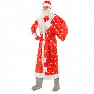 Костюм «Дед Мороз из плюша», шуба, шапка, рукавицы, пояс, мешок, борода, р. 48-50