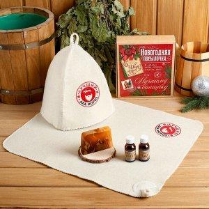 """Подарочный набор """"Новогодняя посылочка"""": шапка, коврик, 2 масла, мыло"""