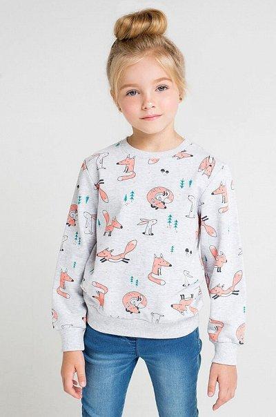 Happy яркая, стильная, модная, недорогая одежда 7 — Девочкам. Повседневная одежда. Джемперы — Пуловеры и джемперы