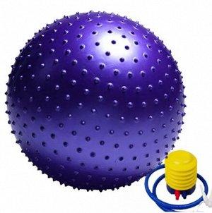 Мяч гимнастический, массажный
