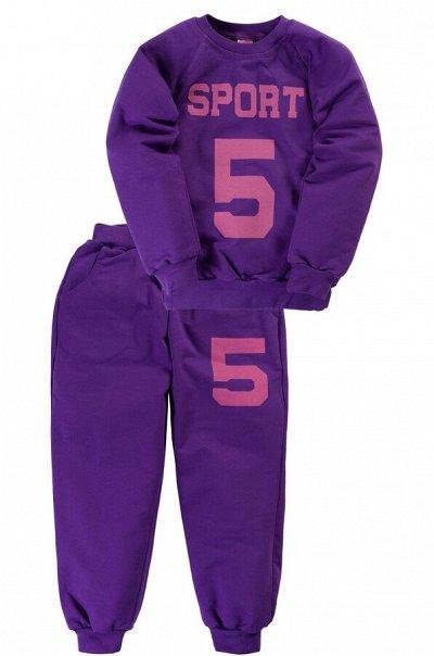 Happy яркая, стильная, модная, недорогая одежда 7 — Девочкам. Повседневная одежда. Костюмчики весна-осень — Комбинезоны и костюмы