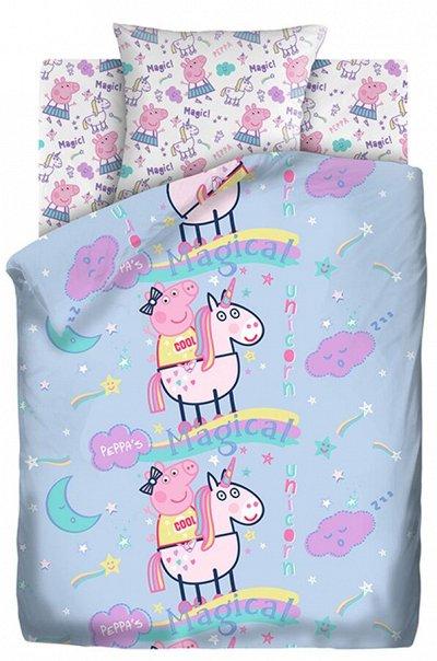 Happy яркая, стильная, модная, недорогая одежда 7 — Для дома. Текстиль для спальни. Детское постельное белье — Одежда