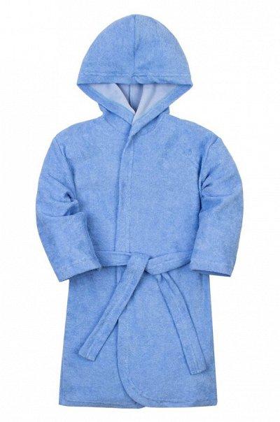 Яркий Трикотаж для всей семьи 57!  — Мальчикам. Домашняя одежда. Халаты — Одежда для дома