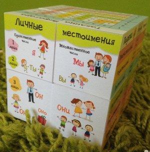 Русский язык и математика