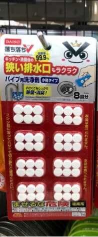 🇯🇵Japan Fix+! Товары из Японии! Любимая закупка!  📌   — Таблетки для труб и унитазов! Япония! — Хозяйственные товары