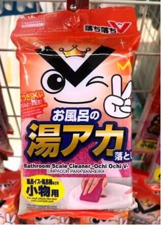 🇯🇵Japan Fix+! Товары из Японии! Любимая закупка!  📌   — Губки для уборки! Япония! — Хозяйственные товары