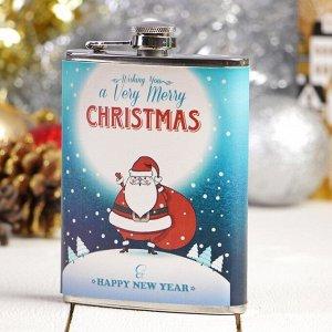 Фляжка 240 мл A Very Merry Christmas, рисунок «Дедушка Мороз», голубая