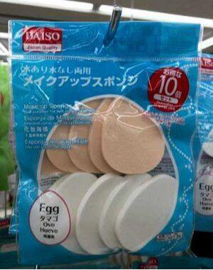 Japan Fix+! Товары из Японии! Любимая закупка!🇯🇵   — Спонжи для макияжа! Япония! — Для лица