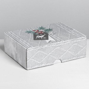 Коробка складная «Тепла и уюта», 30.7 ? 22 ? 9.5 см