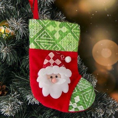 Новогоднее настроение! 2021 год — Упаковка подарков 2 — Все для Нового года