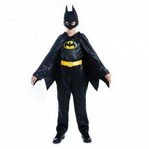 Карнавальный костюм «Бэтмэн», комбинезон, маска, плащ, р. 30, рост 122 см