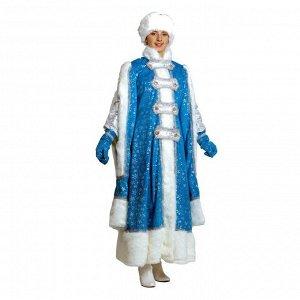 Карнавальный костюм «Снегурочка-боярыня», размер 44-48