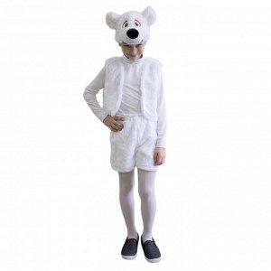 Карнавальный костюм «Белый медвежонок», шапочка, жилет, шорты, рост 122-128 см