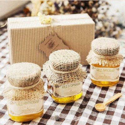 Вкусные сладости! Потрясающий зефир! Щербет! Нуга!  — Медовые подарочные наборы  — Продукты питания