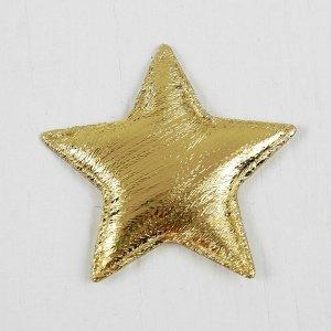 Звёздочки декоративные, набор 12 шт., размер 1 шт. 5.5 ? 5.5 см, цвет золото