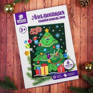 Набор для творчества. Новогодняя аппликация пайетками с клеевым слоем «Ёлочка» 21 х 29,7 см