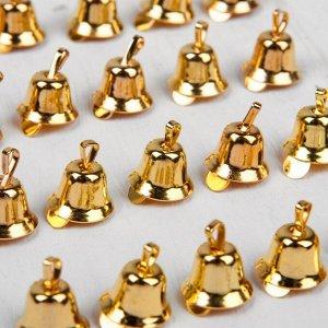 Колокольчик, набор 20 шт., размер 1 шт. 1,1 см, цвет золотой