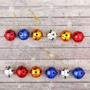 Бубенчики, набор 12 шт., размер 1 шт: 3?3 см, цвет красный, жёлтый, синий, серебряный
