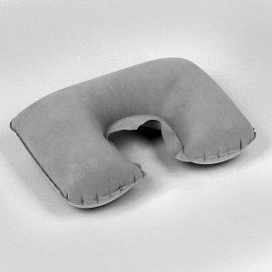 Подушка для шеи дорожная, надувная, 38 ? 24 см, цвет серый