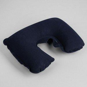 Подушка для шеи дорожная, надувная, 38 ? 24 см, цвет синий