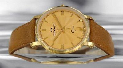 Стильные Кожаные сумки, кошельки, ремни, часы Италия, ХИТЫ — Часы BISSET (Швейцария)