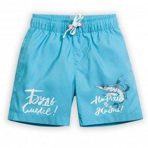 BWHE3113 шорты купальные для мальчика
