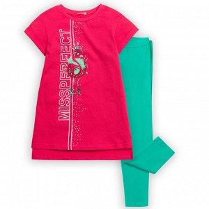 GFATL3110 комплект для девочек