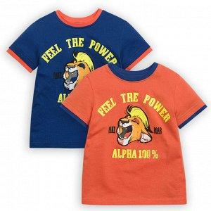 """BFT3114 джемпер (модель """"футболка"""") для мальчиков"""
