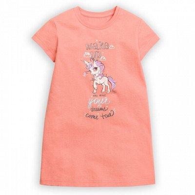 PELICAN Одежда !!!Готовимся к Осени!! — Распродажа Дети Белье — Одежда