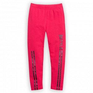 GFL3110/1 брюки для девочек