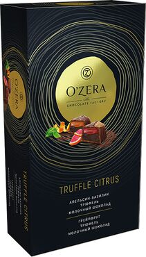 «OZera», конфеты Truffle Citrus, 220 г