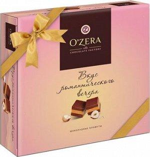 «OZera», конфеты шоколадные «Вкус романтического вечера», 195 г