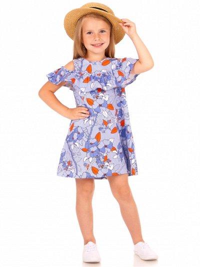 ТМ АПРЕЛЬ 🌸 Райский май до -30%! Детская. Летняя! Яркая! — Девочкам ЯСЛИ платья, рост до 98 — Платья и сарафаны