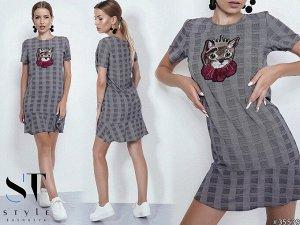 Платье 35539