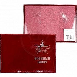 Обложка Premier-О-14 (военный билет)  натуральная кожа красный темный гладкий (138)  153198