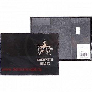 Обложка Premier-О-14 (военный билет)  натуральная кожа черный гладкий (89)  116390