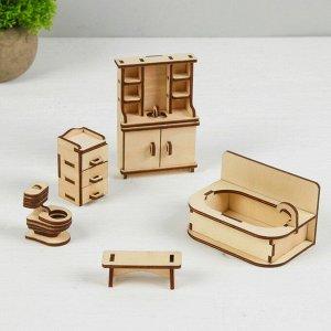 Набор деревянной мебели для кукол «Ванная»