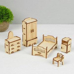 """Набор деревянной мебели для кукол """"Спальня"""""""